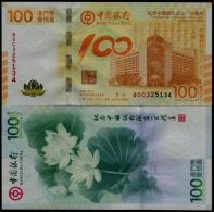 China Macau/Macao 2012 Celebration Centenary BOC Lotus Banknotes UNC 100 Patacas - Macao