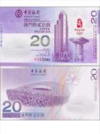 China Macau/Macao Beijing 2008 Summer Olympic Games Banknote BOC UNC 20 Patacas - Macao