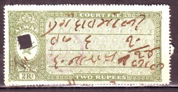 India-Alwar State 2 Rupees Court Fee/Revenue Type 5 #DF558 - Alwar