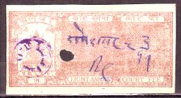India-Alwar State 8 Annas Court Fee/Revenue Type 18 #DF582 - Alwar