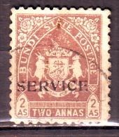 India-Bundi State 2 Annas Court Fee/Revenue Type 20 #DF606 - Bundi