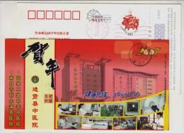 Fully Automatic Hematology Analyzer,extracorporeal Shock Wave Lithotriptor,CN07 Jinxian TCM Hospital Pre-stamped Card - Medicine