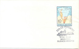 OPERACION 90 POLO SUR QUINTO ANIVERSARIO FDC AÑO 1967 ARGENTINE BUENOS AIRES RARE - Other Means Of Transport