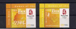 Olympische Spelen 2008  , Montenegro  - Zegels  Postfris - Summer 2008: Beijing
