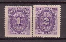 Nicaragua , Portomarke , 1897 , Mi.Nr. 8 Y / 9 Y * Gefalzt - Nicaragua