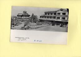 B2712 - JAPON - NAGARAGAWA HOTEL - GIFU - Otros