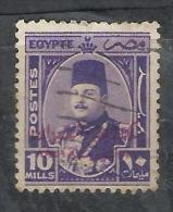 Egypt 1948 King Farouk 10m Overprinted In Red - Egypt