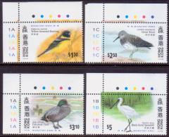 HONG KONG 1997 SG #884-87 Compl.set MNH Migratory Birds Corner Margins - Hong Kong (...-1997)