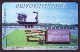 UKRAINE, 1998. KYIV REGION. The FOUNDERS MONUMENT. Nr. K164. 2520 Units. 1000 Ex. - Ukraine