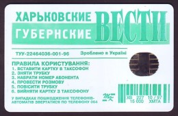 UKRAINE, 1997. KHARKOV GTA. PROVINCIAL NEWS Newspaper. Cat. -Nr. X19. 2800 Units - Ukraine