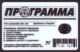 UKRAINE, 1997. KHARKOV GTA. TV-PROGRAMME Newspaper. Cat. - Nr. X18. 2800 Units - Ukraine