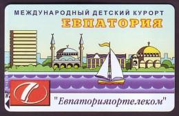 UKRAINE, 1998. YEVPATORIA. INTERNATIONAL CHILDREN'S RESORT. Cat. - Nr. E5. 1680 Units - Ukraine