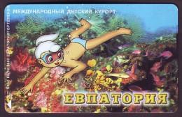 UKRAINE, 1998. YEVPATORIA. INTERNATIONAL CHILDREN'S RESORT. Nr. E4. 3360 Units - Ukraine