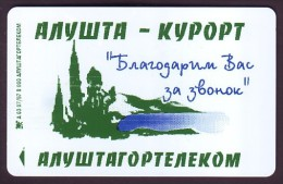 UKRAINE 1997. ALUSHTA - RESORT. Cat.- Nr. A2. 1680 Units - Ukraine