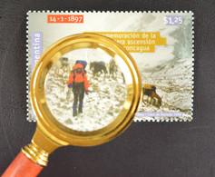 Argentinien Argentina 1998 Michel Nr. 2394 100 J. Erstbesteigung Des Aconcagua - Ungebraucht