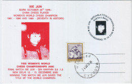 Yugoslavia  2000 Chess – FIDE Women's World Chess Championships XIE JUN - Schaken