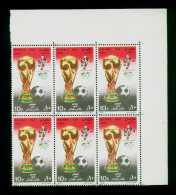 EGYPT / 1990 / SPORT / FOOTBALL / WORLD CUP FOOTBALL CHAMPIONSHIP ; ITALY / FLAG / TROPHY / MNH / VF - Ongebruikt