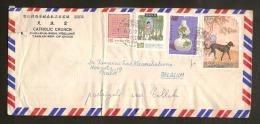 Cover CHINA / CHINE To BELGIUM Date 13/6/1972 ! Inzet 10 € ! MVD - 1949 - ... République Populaire