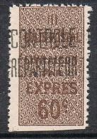 ALGERIE COLIS POSTAL N°9 N**  Variété Non-dentelé En Bas - Algérie (1924-1962)