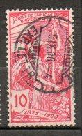 SUISSE UPU 10c Rose 1900 N°87 - Oblitérés