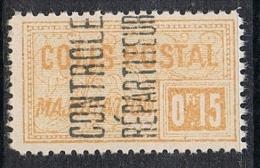 ALGERIE COLIS POSTAL N°11 N**  Variété Surcharge Renversée - Algérie (1924-1962)