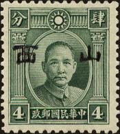 China And Republic Of China Scott #5N2, 1941, Hinged - 1941-45 Chine Du Nord