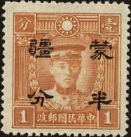 China And Republic Of China Scott #N60, 1942, Hinged - 1941-45 Northern China