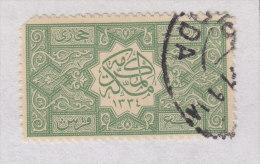 1916 SAUDI ARABIA  HEJAZ STAMP 1/4 G  JEDDAH POSTAMRK NICE USED - Saudi Arabia