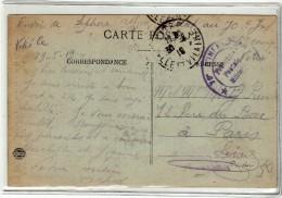 VITRE - 1919 - 70 EME REGIMENT D INFANTERIE - CACHET MILITAIRE - SUR CPA - Marcophilie (Lettres)