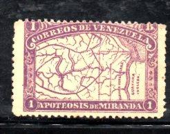 Y413 - VENEZUELA 1896 , 1 B. Violetto N. 58 Nuovo - Venezuela