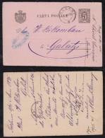 Rumänien Romania 1891 Stationery Card FOCSANI To GALATI - Covers & Documents
