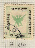 ALBANIE TIMBRE NEUF* N° 47 COTE 7.50 € - Albanië