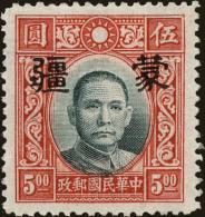 China And Republic Of China Scott #2N26, 1941, Hinged - 1941-45 Northern China