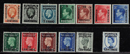GREAT BRITAIN MOROCCO AGENCIES 1936 SCOTT 244-245, 437-438 MINT CATALOGUE VALUE $ 0.80 - Morocco Agencies / Tangier (...-1958)
