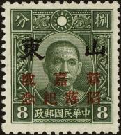China And Republic Of China Scott #N64, 1942, Hinged - 1941-45 Northern China