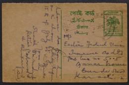 PAKISTAN - 5 Paisa Old Postcard Stationery, Postal Used 9.7.1968 From Shikarpur Sindh - Pakistan