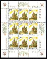 RUSSIA - RUSSIE - 1994 - Katedrale De Moscue - PF De 9 Tim.** - 1992-.... Fédération