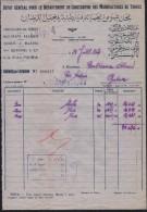 TABACS- FACTURE DEPOT GENERAL DE CONSTANTINE- ( BENTURQUI,BELIMANE,BASTOS,BERTOMEU, Palmera - Documents