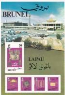 Brunei Hb 3 Con Charnela - Brunei (1984-...)