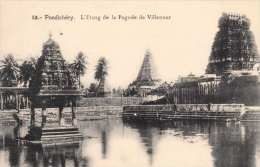 PONDICHÈRY (Indien) - L'Etang De La Pagode De Villenour, 1900? - Indien