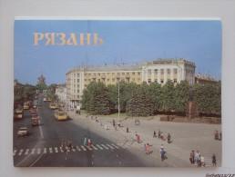 Russie - Pochette Contenant 18 CP De RYAZAN - Rusia