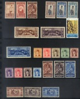 A37 - Egypt - Lot Unused Stamps - Egypte