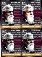 LANGUAGES-DRAVIDIAN LANGUAGES-LINGUIST-ROBERT CALDWELL-BLOCK OF 4-INDIA-2010-MNH-B6-290 - Idioma