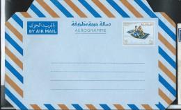 Aérogramme Neuf    (tapis Volant) - Iraq