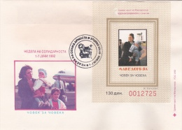 Macedonia FDC 1992 Nedela Minisheet (L76-30) - Macedonia
