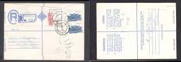 South Africa:  1983, Registered Letter : Franked  50c,  AUSTERVILLE  > Tokai. MUIZENBERG  Transit - South Africa (1961-...)