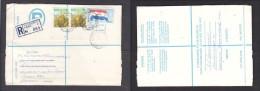 South Africa:  1978 Registered Letter : Franked 19c, AUCKLAND PARK  > Pretoria - South Africa (1961-...)