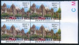 INDIA 2013 MNH HERITAGE BUILDING MUMBAI GPO FLAQ - Unused Stamps