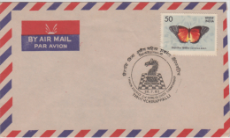 India  1982  Chess Championship  Cancellation  Cover  # 88518  Inde Indien - Chess