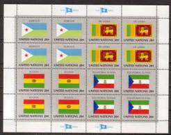 Vereinte Nation , UNO , New York , Kleinbogen , 1981 , Mi.Nr. 373 - 376 ** / MNH - New York – UN Headquarters